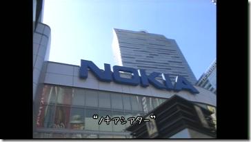 "Mano Erina @ Club Nokia world premier of ""Kaiki tales of terror from Tokyo"""