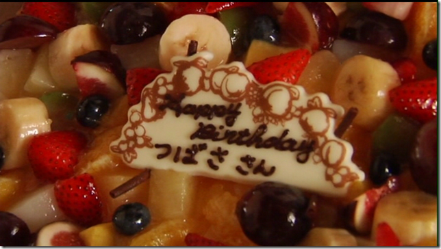 Happy Birthday Tsubasa~♥!!