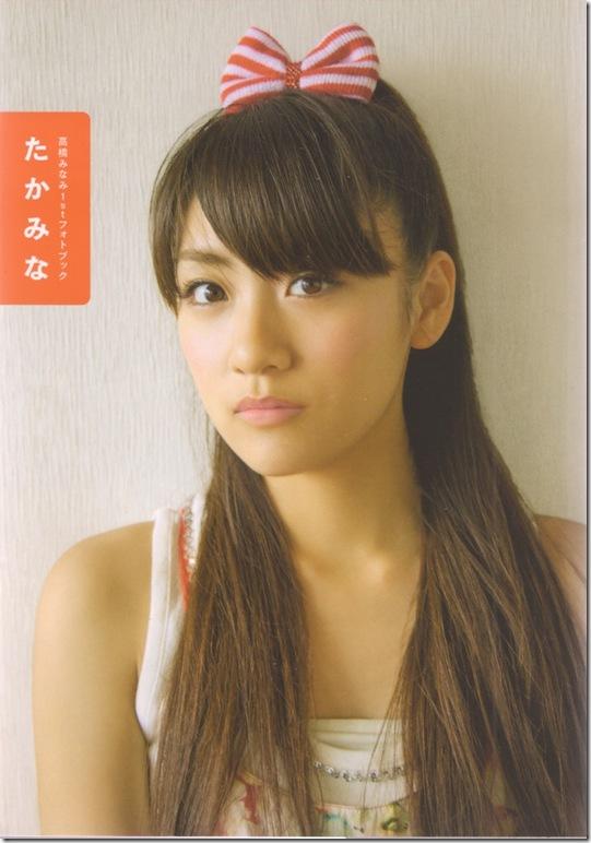 """Takahashi Minami """"Takamina"""" scan0001"""