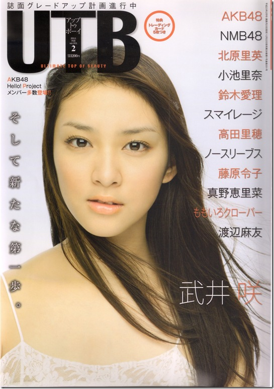 UTB Vol.201 scan0001