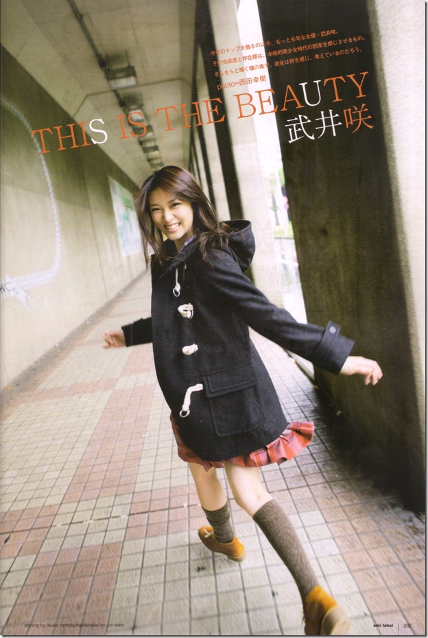 Takei Emi in UTB Vol. 201 February 2011 scan0002