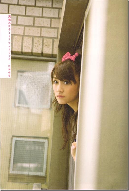 """Takahashi Minami """"Takamina"""" scan0003"""