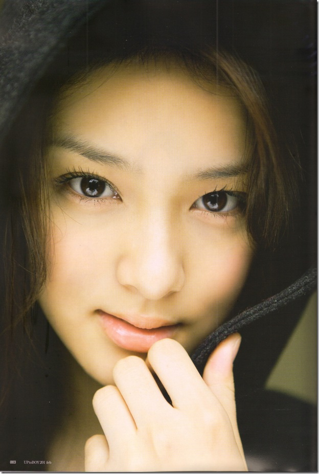 Takei Emi in UTB Vol. 201 February 2011 scan0003