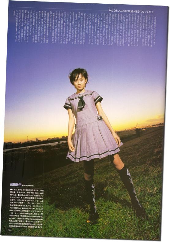 Maeda Atsuko in UTB Vol.178 February 2007 scan0004