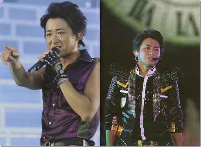 """ARASHI 10-11 TOUR """"SCENE""""~Kimi to boku no miteiru fuukei~ scan0006"""