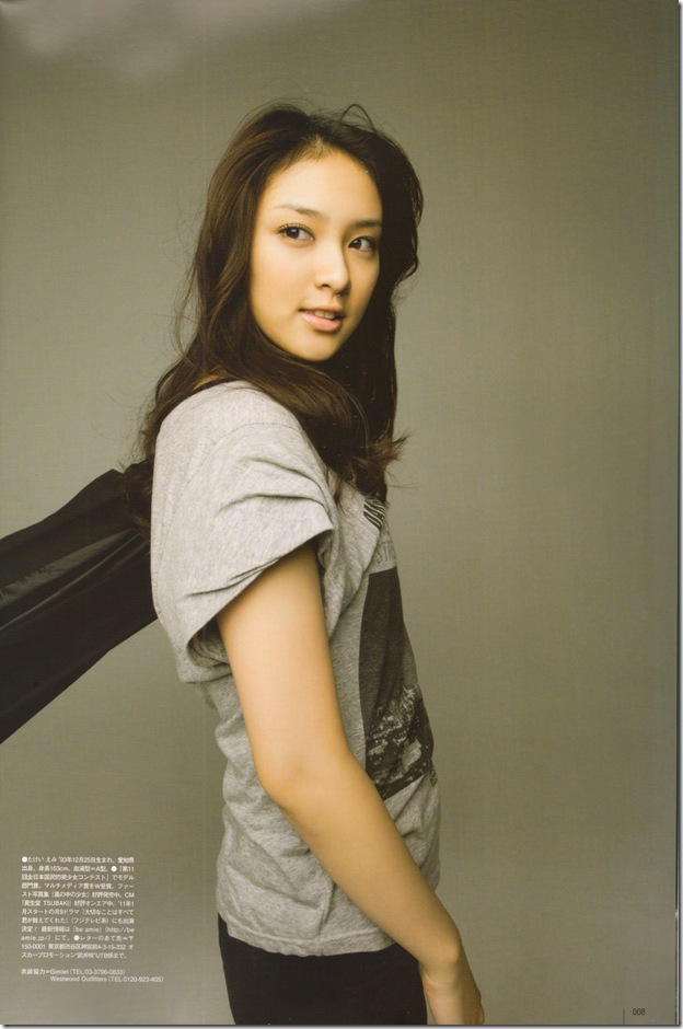 Takei Emi in UTB Vol. 201 February 2011 scan0007