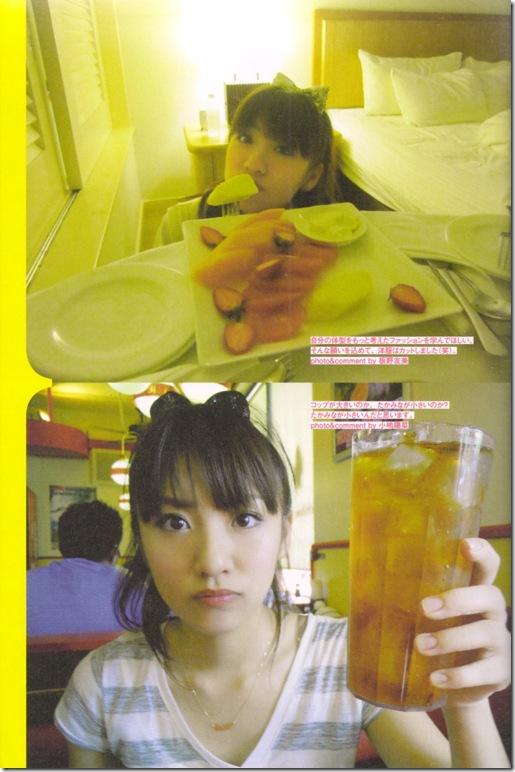 """Takahashi Minami """"Takamina"""" scan0008"""