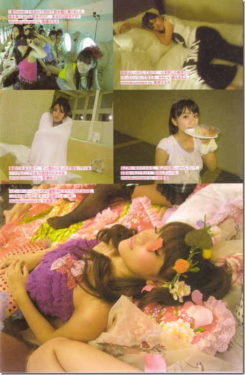 """Takahashi Minami """"Takamina"""" scan0009"""
