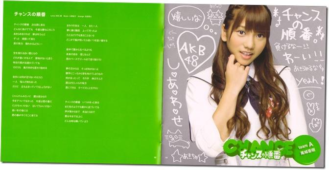 """AKB48 """"Chance no junban"""" LE type K jacket scans"""