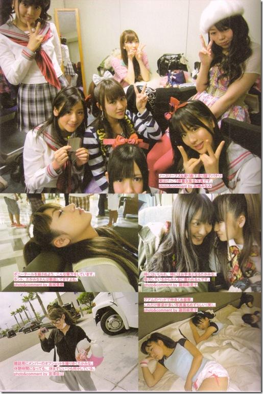 """Takahashi Minami """"Takamina"""" scan0010"""