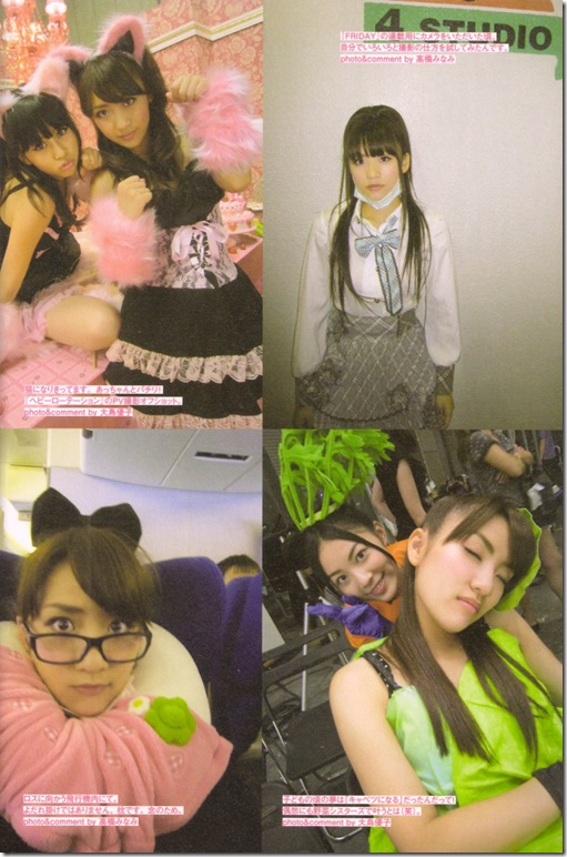"""Takahashi Minami """"Takamina"""" scan0013"""