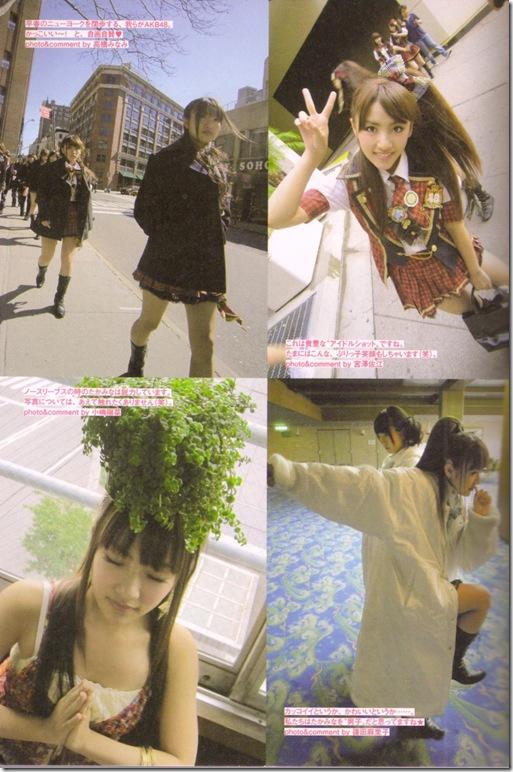 """Takahashi Minami """"Takamina"""" scan0015"""