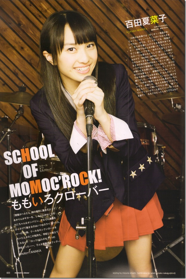 Momoclo in UTB Vol. 201 February 2011 scan0015