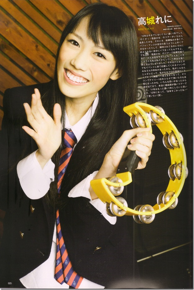 Momoclo in UTB Vol. 201 February 2011 scan0017