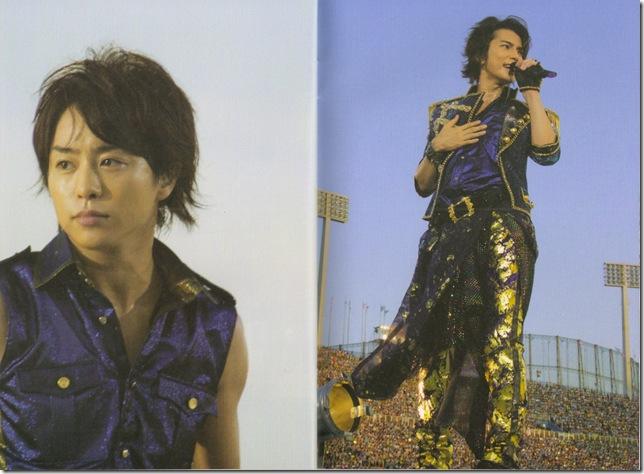 """ARASHI 10-11 TOUR """"SCENE""""~Kimi to boku no miteiru fuukei~ scan0017"""