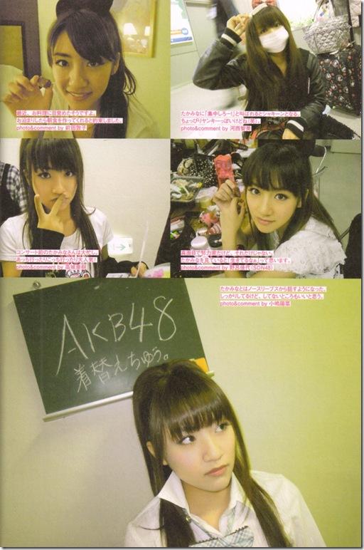 """Takahashi Minami """"Takamina"""" scan0018"""