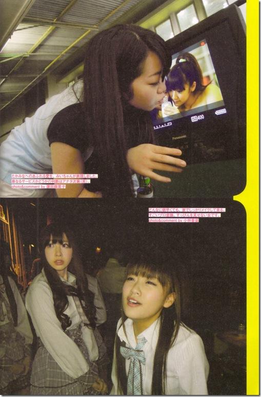 """Takahashi Minami """"Takamina"""" scan0020"""