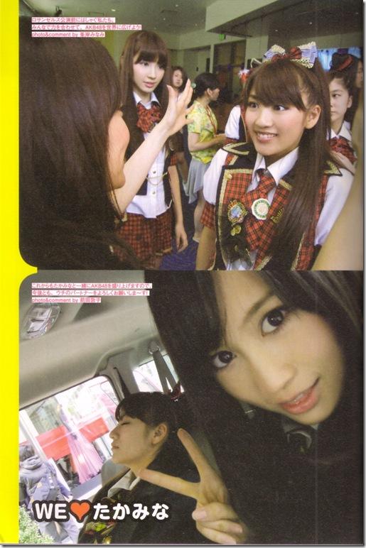 """Takahashi Minami """"Takamina"""" scan0021"""