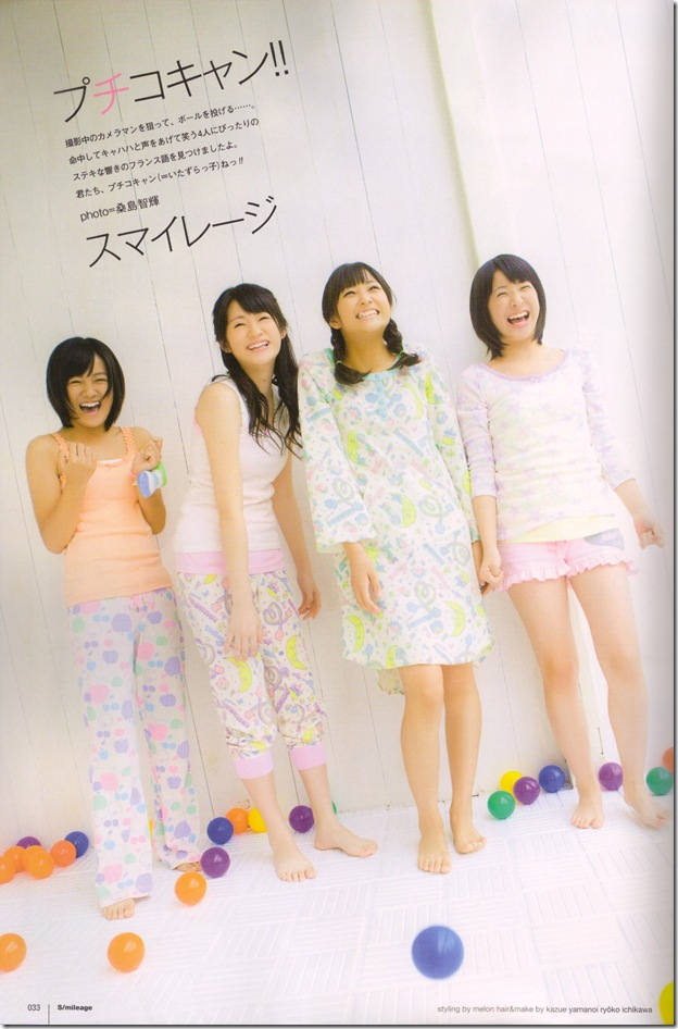 S/mileage in UTB Vol. 201 February 2011 scan0021