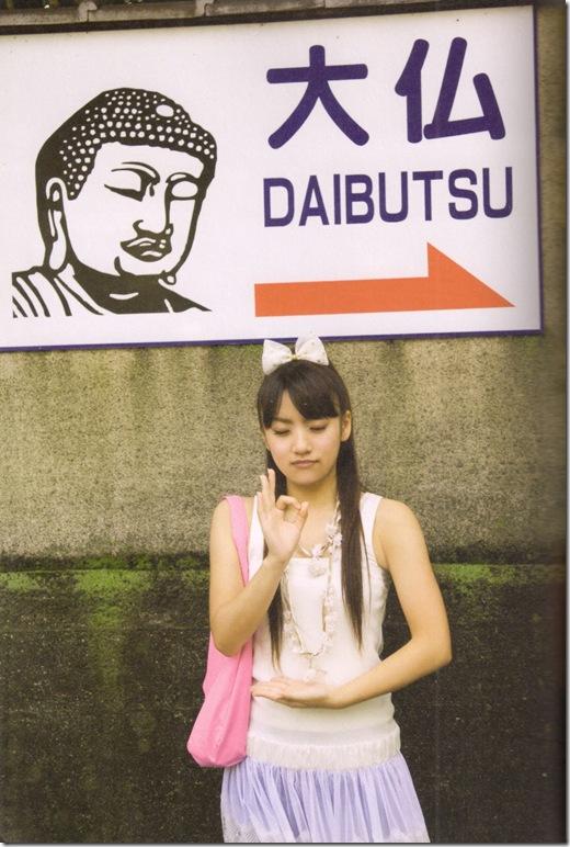 """Takahashi Minami """"Takamina"""" scan0022"""