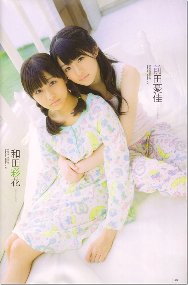 S/mileage in UTB Vol. 201 February 2011 scan0022