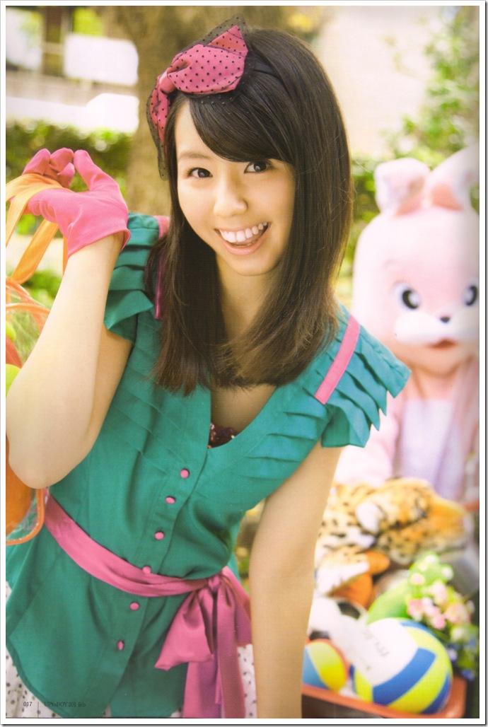 Koike Rina♥