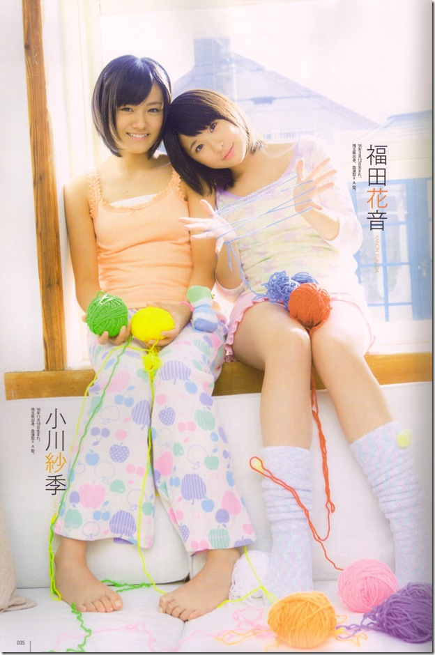 S/mileage in UTB Vol. 201 February 2011 scan0023