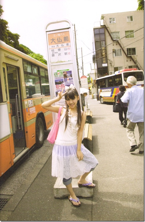 """Takahashi Minami """"Takamina"""" scan0024"""