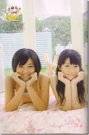 S/mileage in UTB Vol. 201 February 2011 scan0027