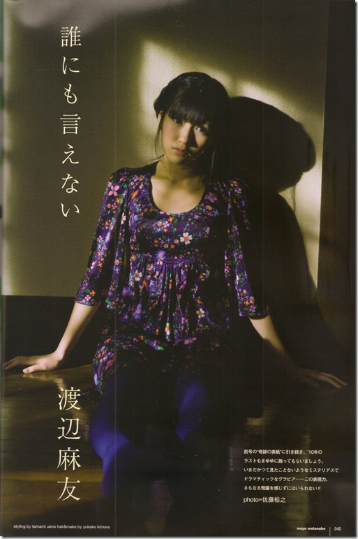 Mayuyu in UTB Vol. 201 February 2011 scan0028