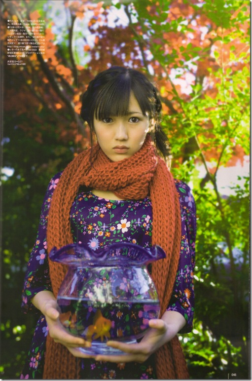 Mayuyu in UTB Vol. 201 February 2011 scan0034