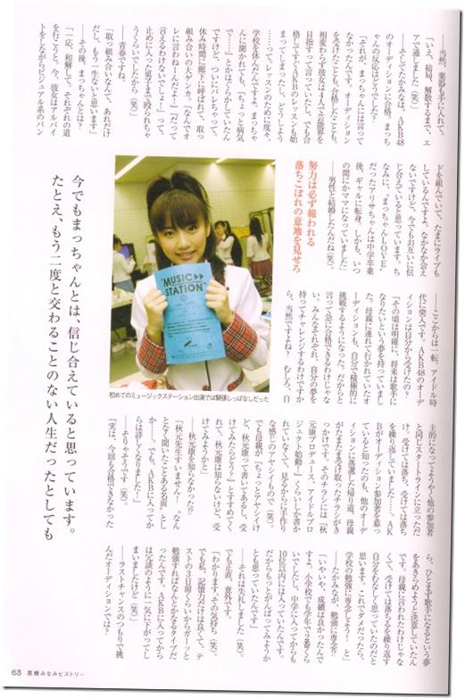 """Takahashi Minami """"Takamina"""" scan0038"""