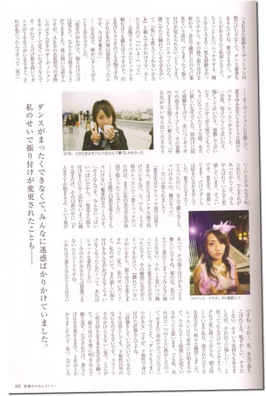 """Takahashi Minami """"Takamina"""" scan0039"""