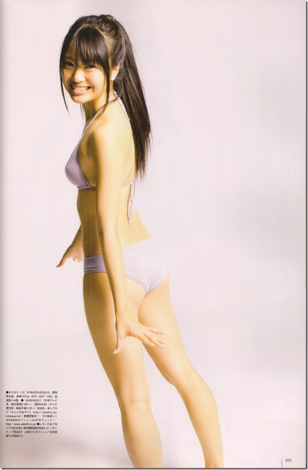 Kitarie in UTB Vol. 201 February 2011 scan0040