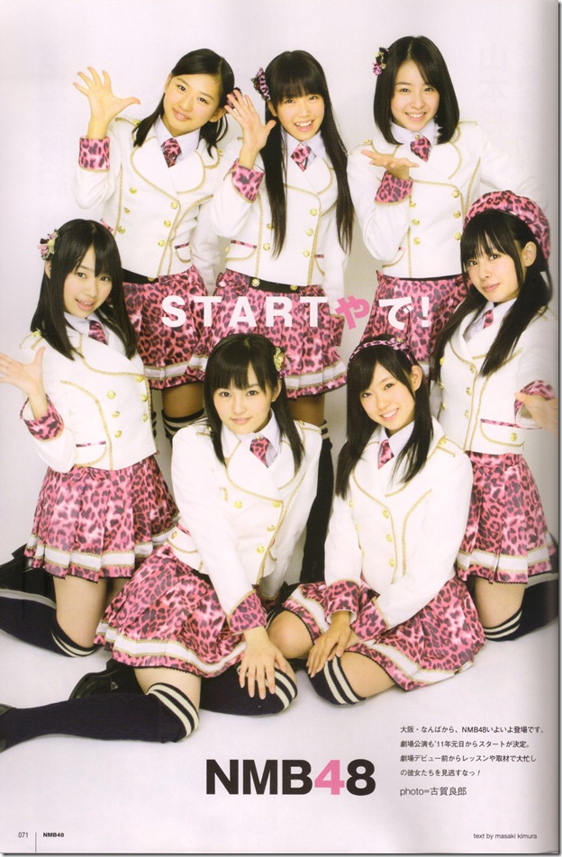 NMB48 in UTB Vol. 201 February 2011 scan0041