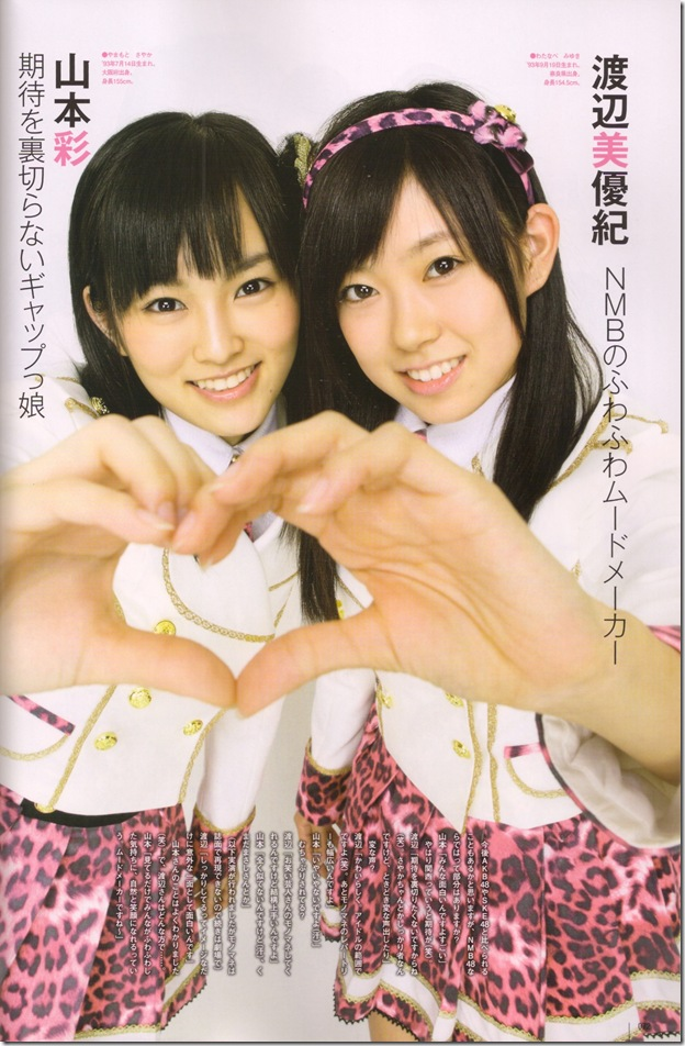 NMB48 in UTB Vol. 201 February 2011 scan0042