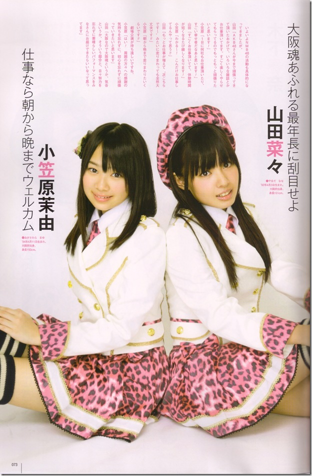 NMB48 in UTB Vol. 201 February 2011 scan0043