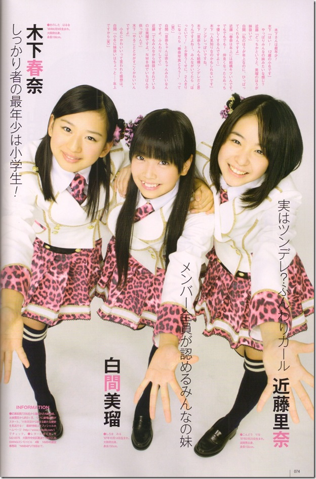 NMB48 in UTB Vol. 201 February 2011 scan0044