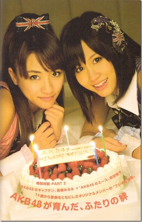 """Takahashi Minami """"Takamina"""" scan0046"""
