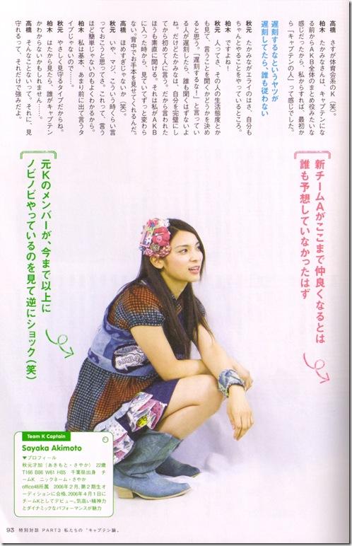"""Takahashi Minami """"Takamina"""" scan0050"""