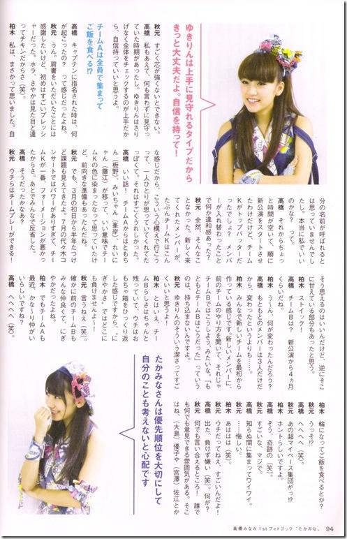 """Takahashi Minami """"Takamina"""" scan0051"""
