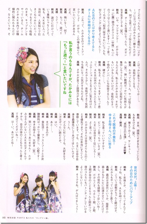 """Takahashi Minami """"Takamina"""" scan0052"""