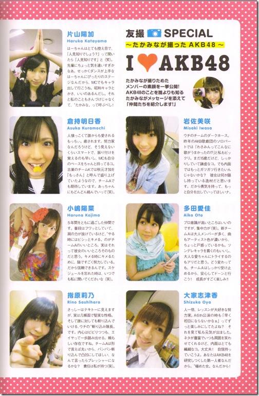 """Takahashi Minami """"Takamina"""" scan0053"""