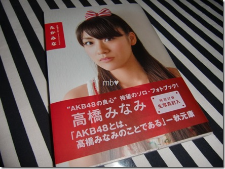 Takahashi Minami 1st photo book Takamina