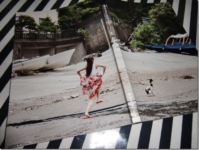 Takahashi Minami 1st photo book Takamina (front & back covers)