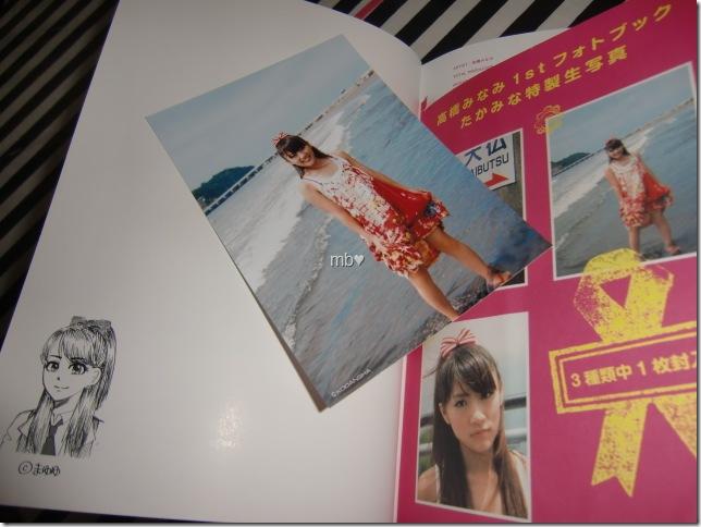 Takahashi Minami 1st photo book Takamina shashin extra
