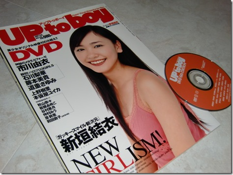UTB Vol.178 February 2007