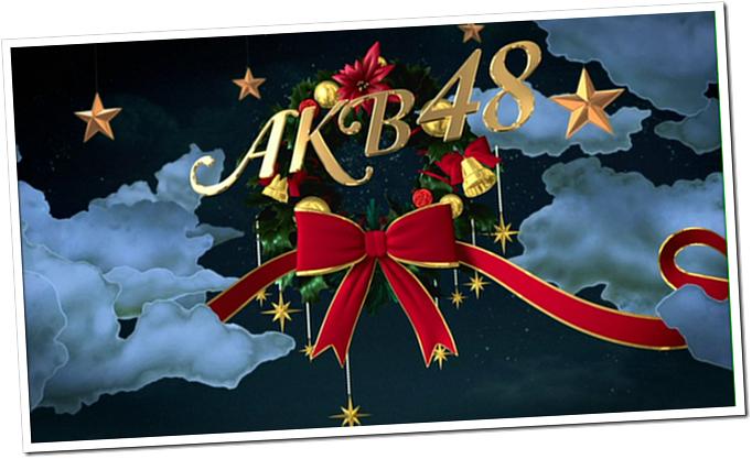 """AKB48 """"Yoyakushita Christmas"""""""