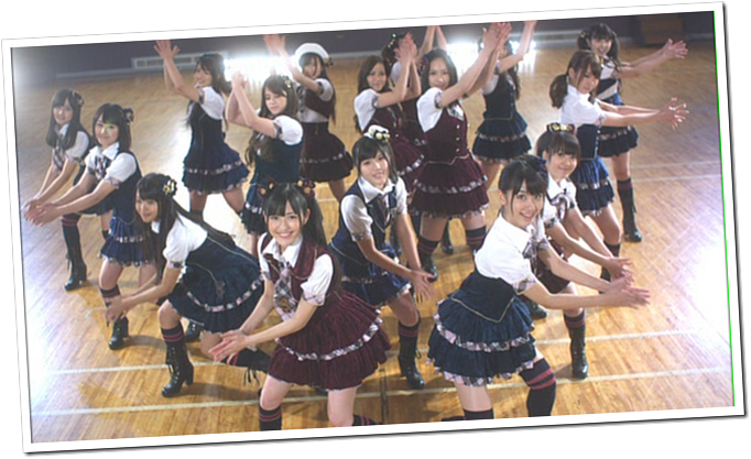 "AKB Team B in ""Love Jump"""