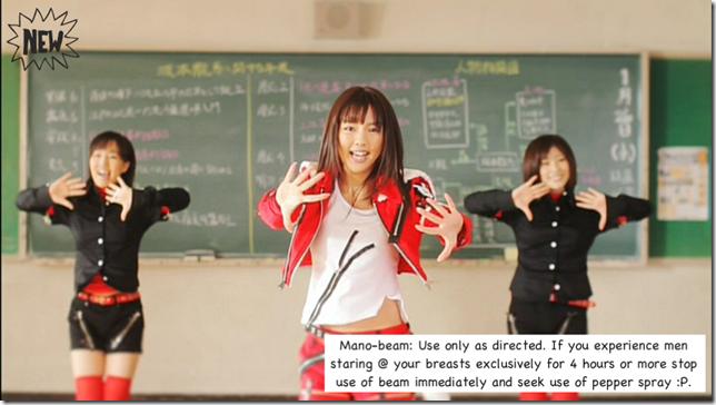 Manoeri performs her Mano~beam~~~~~>♥!